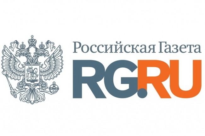 Москва совершенствует грантовую поддержку некоммерческих организаций