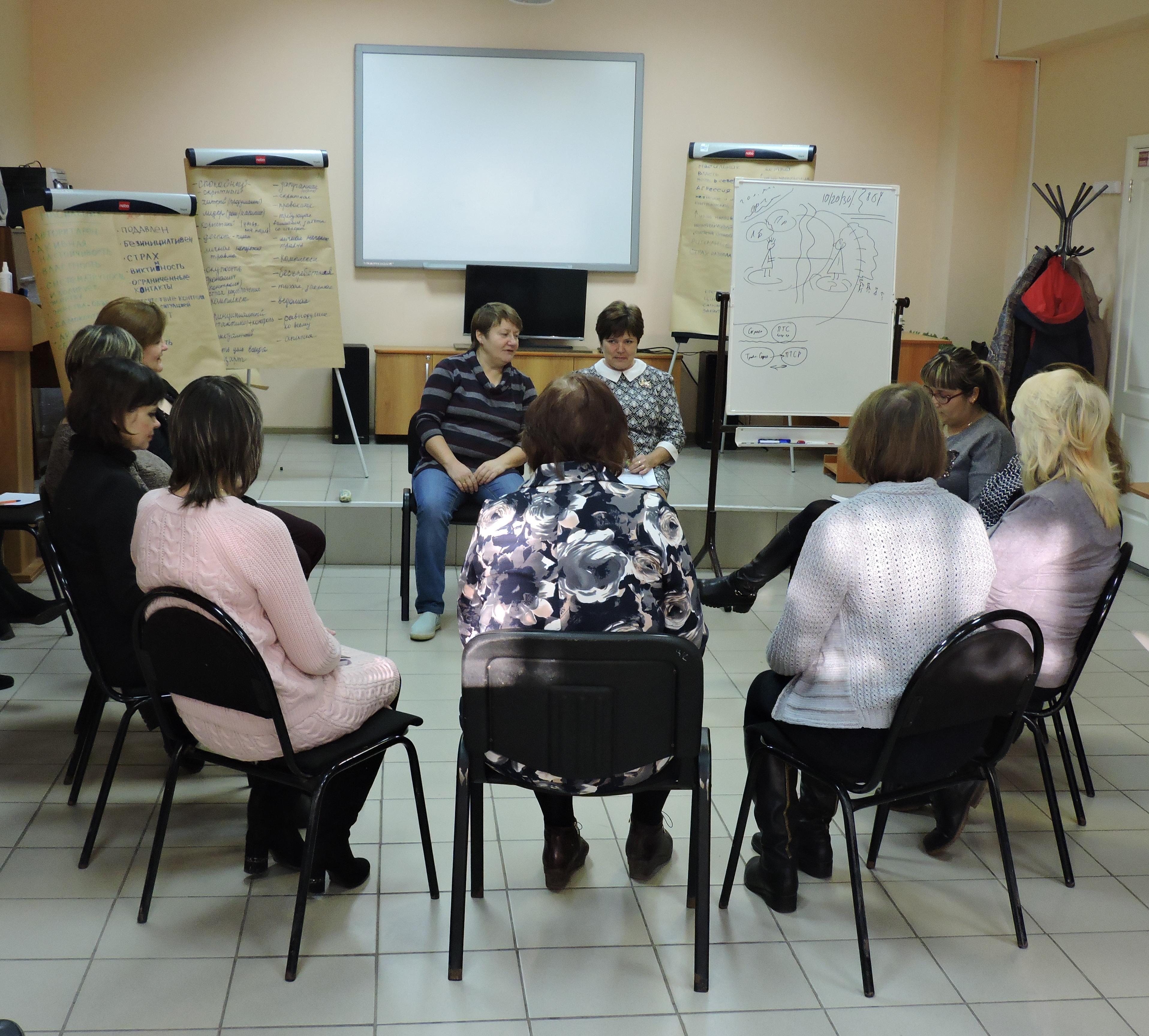 ВКургане завершилась 2-сессия трехдневного образовательного семинара поуслуге «Особенности сопровождения замещающих семей»