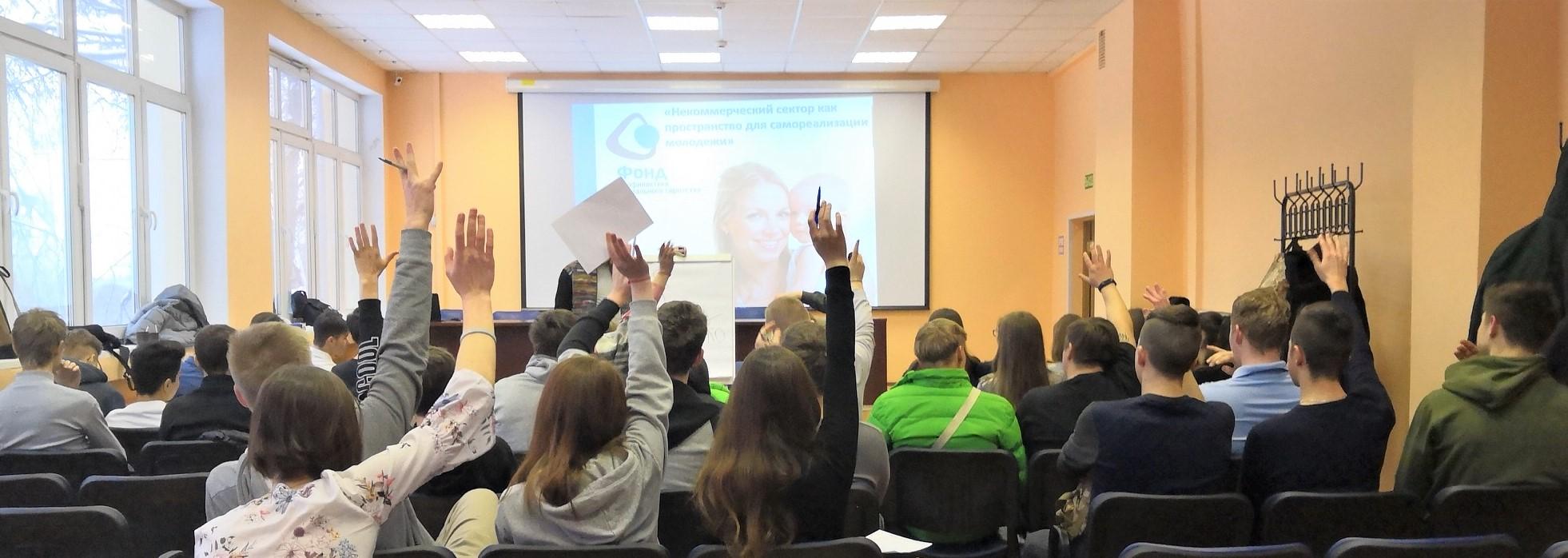 Установочный семинар для студентов ГБПОУ «Московский государственный образовательный комплекс»