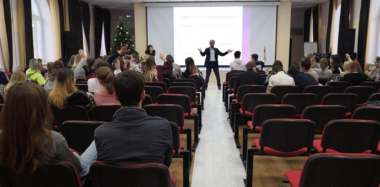 Семинары для учащихся колледжей Москвы пововлечению молодежи вдобровольческую деятельность