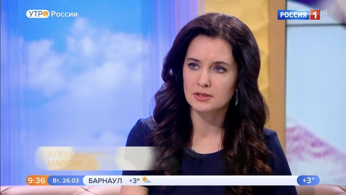 Александра Марова о работе органов опеки и попечительства в эфире программы «Утро России»