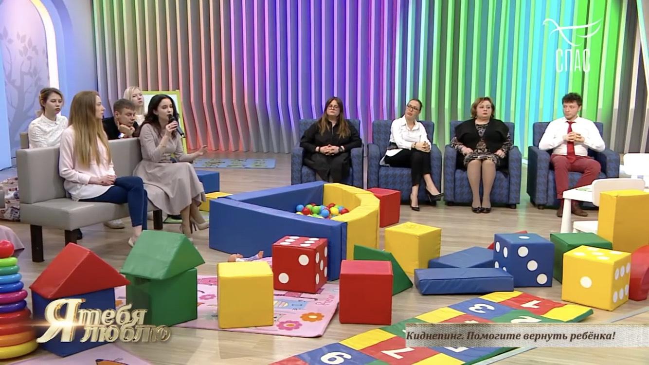Александра Марова приняла участие в съемке передачи «Я тебя люблю» на телеканале Спас