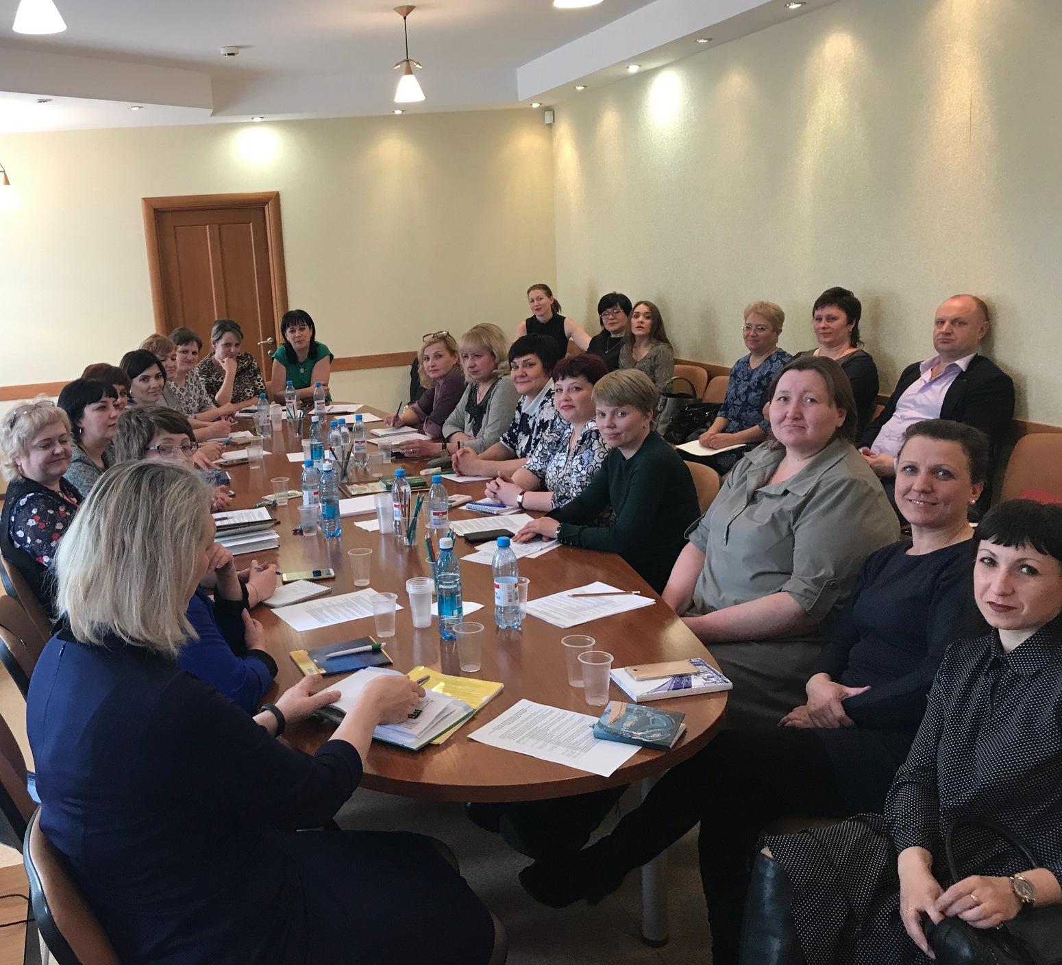 ВНовосибирске завершил работу проектный семинар-совещание