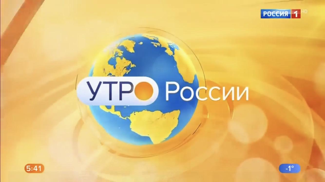 Комментарий директора Фонда Александры Маровой программе «Утро России» о необходимости менять законодательство