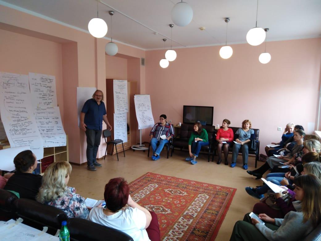 11-13 сентября состоялся тренинг для тренеров в Новосибирске.