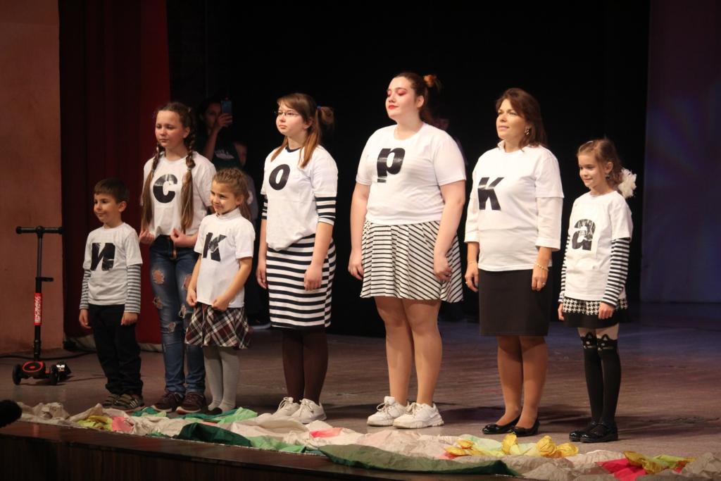 Презентация результатов программы «Курс на счастье в семье», реализуемой в Челябинской области на базе БФ «Искорка».