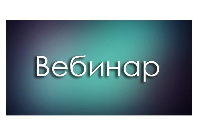 Фонд провел серию онлайн обучающих семинаров и супервизий для специалистов Челябинского фонда «Искорка»