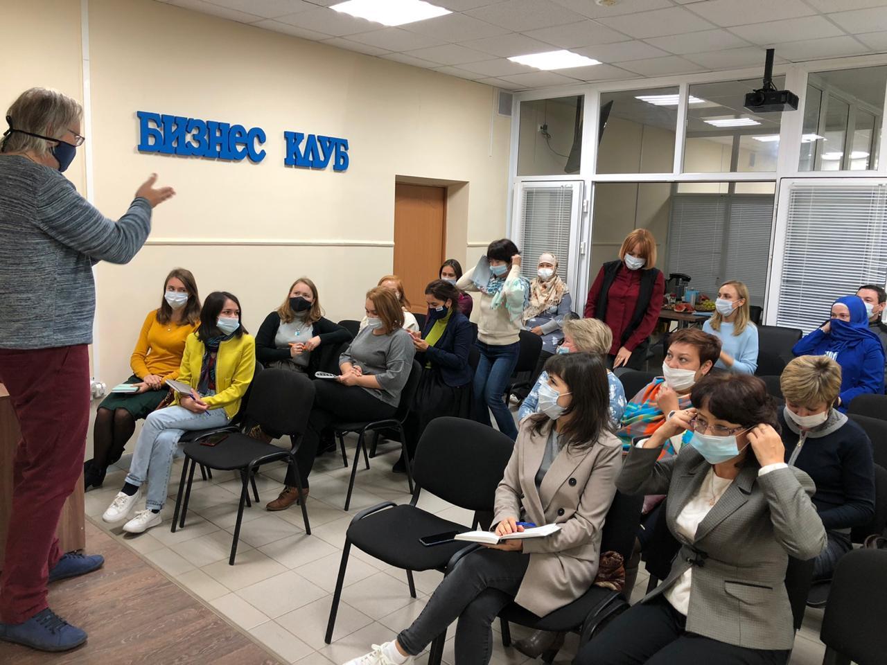 Семинар для лидеров и специалистов некоммерческих организаций Башкортостана прошел в Уфе 15-16 сентября